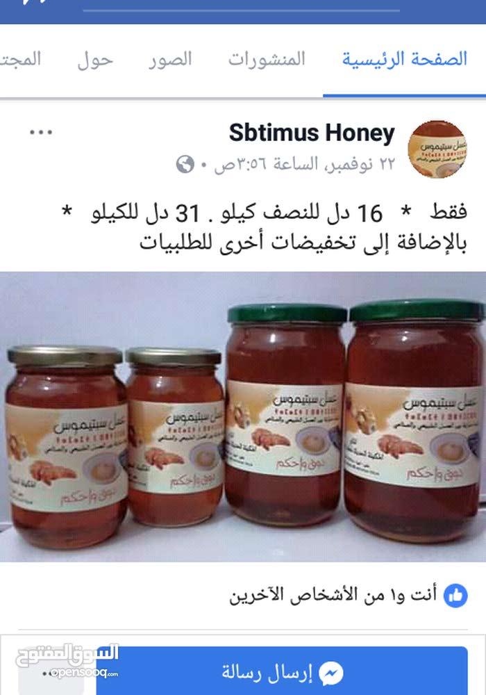 عسل متوازن بين الطبيعة والصناعة