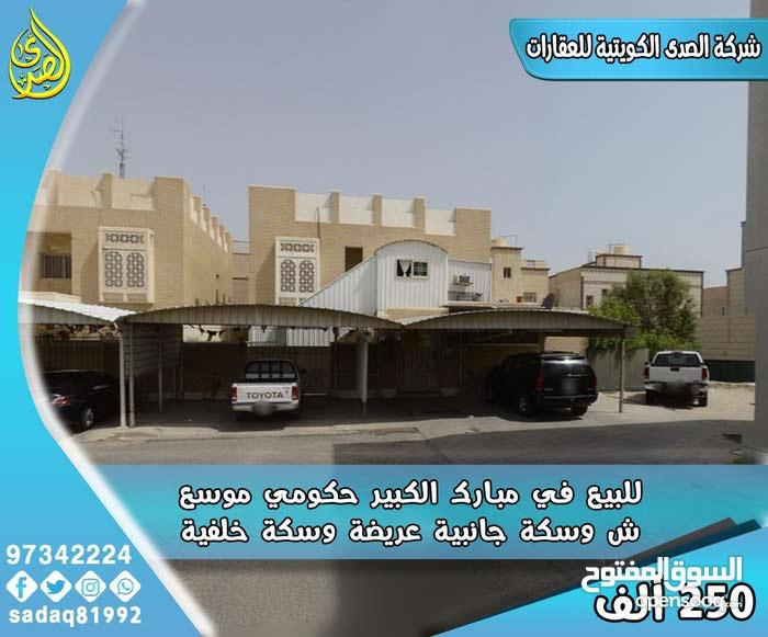 Villa for sale with More rooms - Mubarak Al-Kabeer city