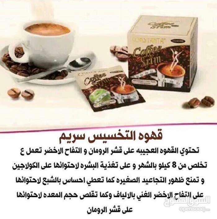 (قهوه سريم 5ريال )