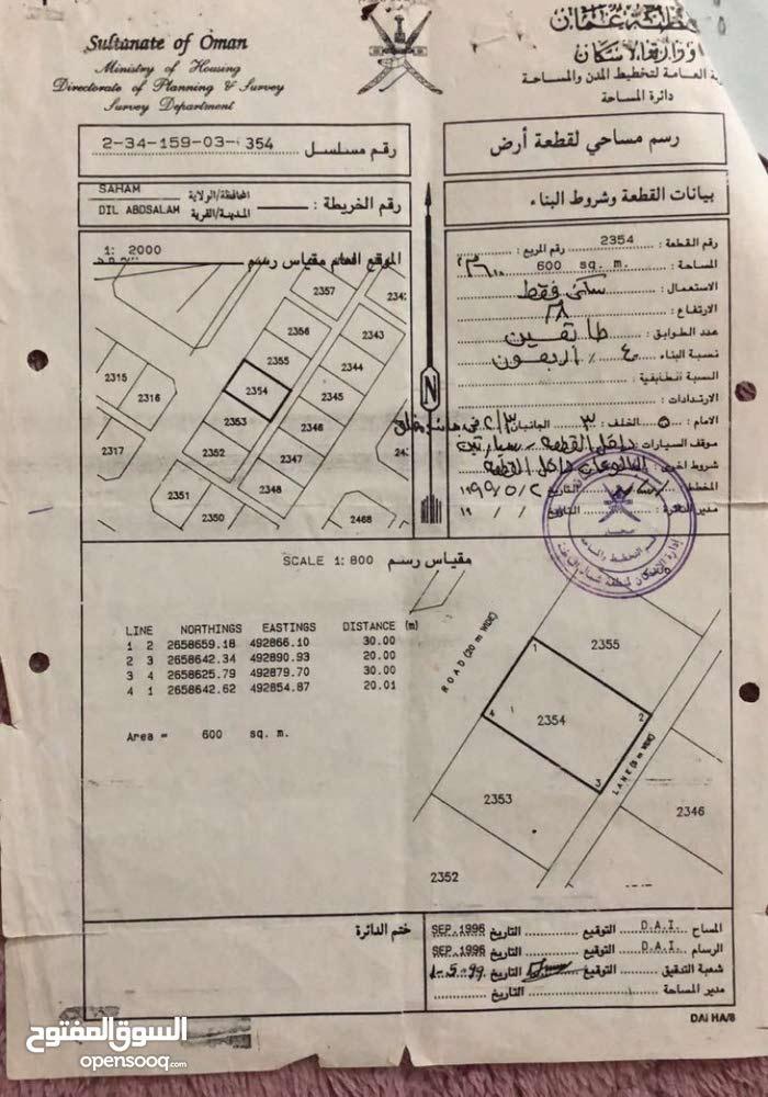 ارض سكنيه في صحم ديل ال عبد السلام مربع 159 جنبها منازل قائمه مط 3700