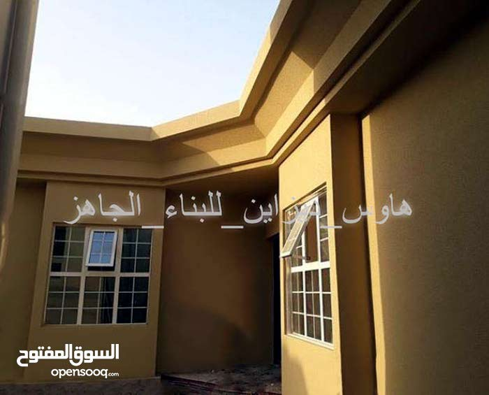 بيوت مركبة في الامارات (بناء جاهز)