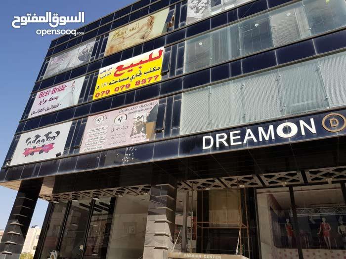 مكتب تجاري للبيع في اربد /شارع الحصن