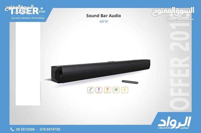 نظام صوت مسرح منزلي عالي الجودة والاداء SOUND BAR ......