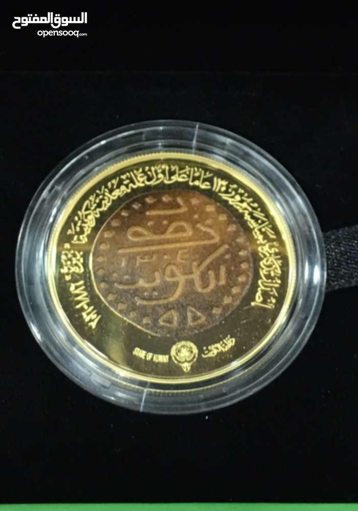 مطلوب البيزه الكويتيه