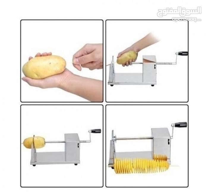 قطاعة البطاطا