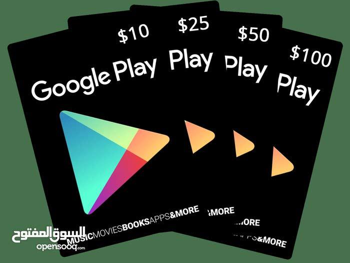 كروت غوغل بلاي (Google Play) بعدة فئات (يمكن استخدامها للعبة PUBG)