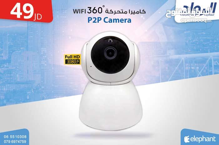 كاميرا متحركة 360 درجه