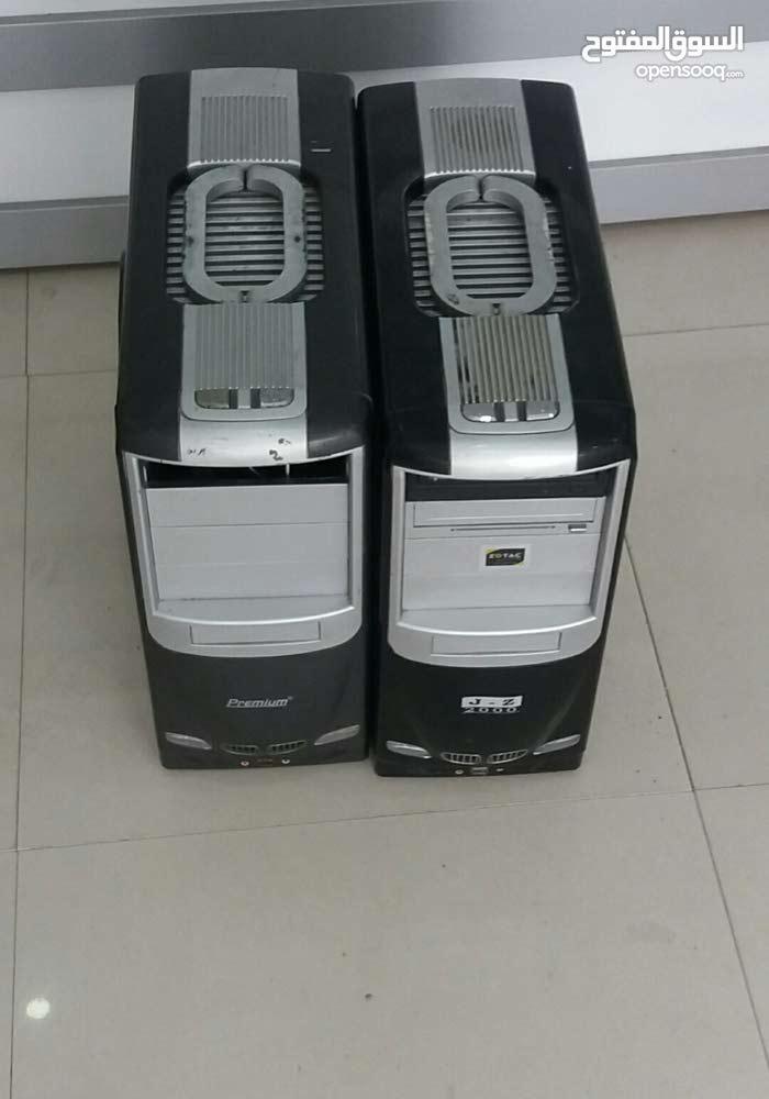 اجهزة كمبيوتر
