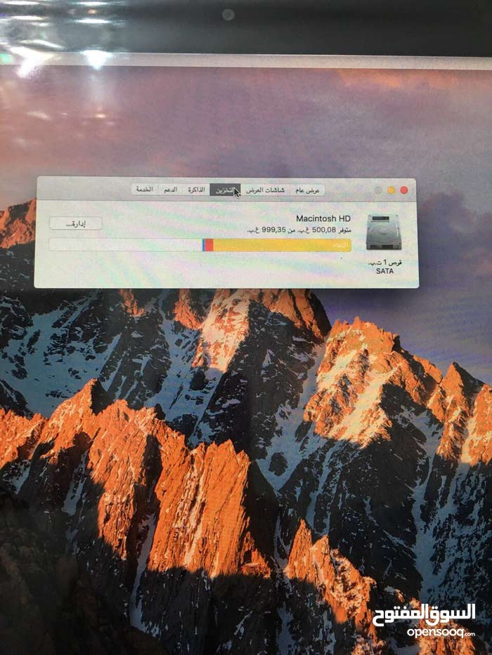 New Apple Desktop compter for Sale