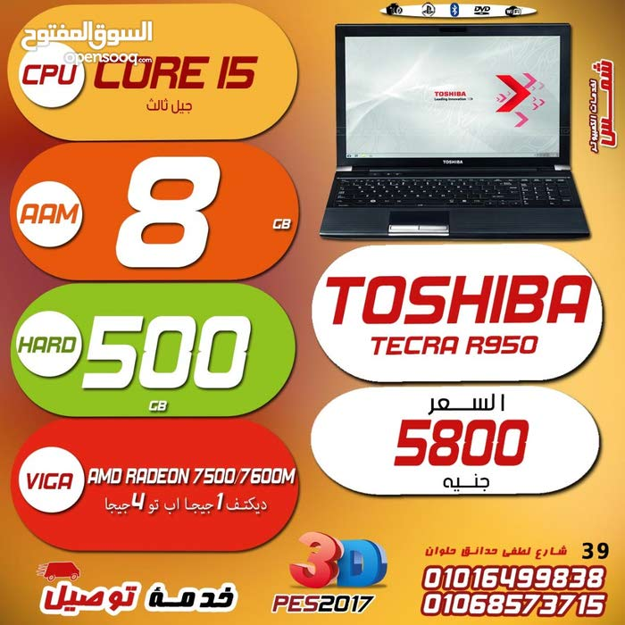 New Laptop for sale at a very good price
