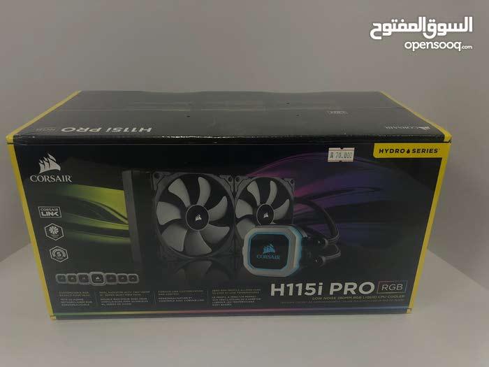 H115i Pro RGB
