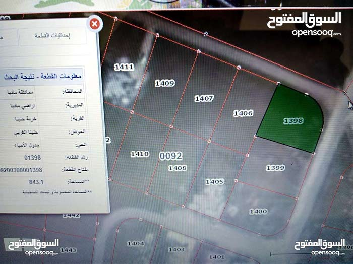 مادبا-حي الرشاد أرض سكن ب خاص 843م