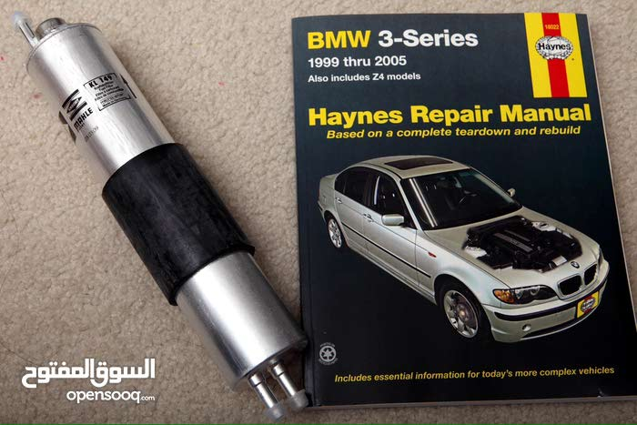 فلترو بنزينة BMW 330i
