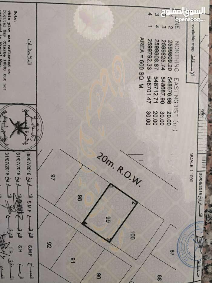 أرض في فلج الشراة الرابعة للبدل في العراقي او حي السرح