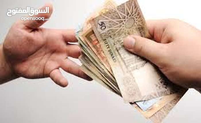 تسوية مطالبات وتحصيل ديون