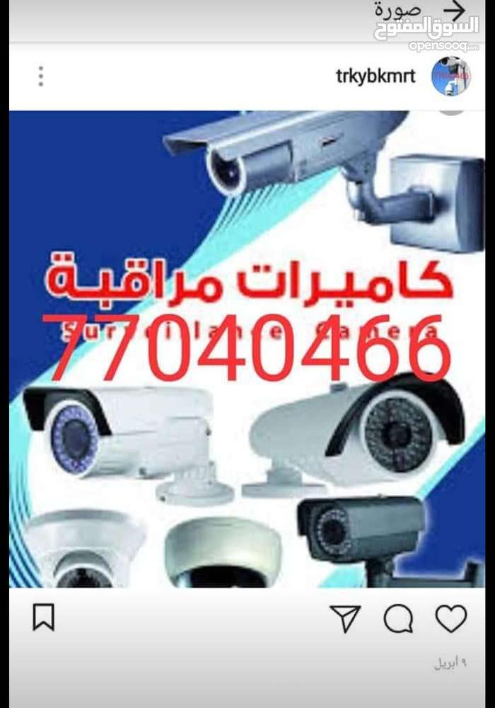 بيع و تركيب كمرات المراقبة و أجهزة البصمة انتركوم،فيديوفون