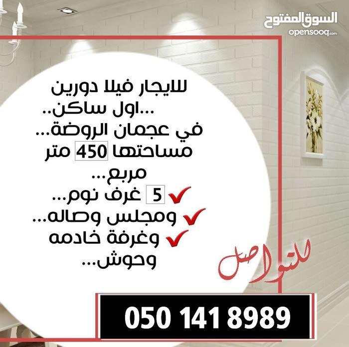 excellent finishing in Ajman - Al Rawda