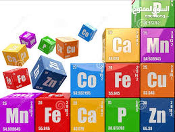 مدرس كيمياء عاشر وحادى وثانى عشر