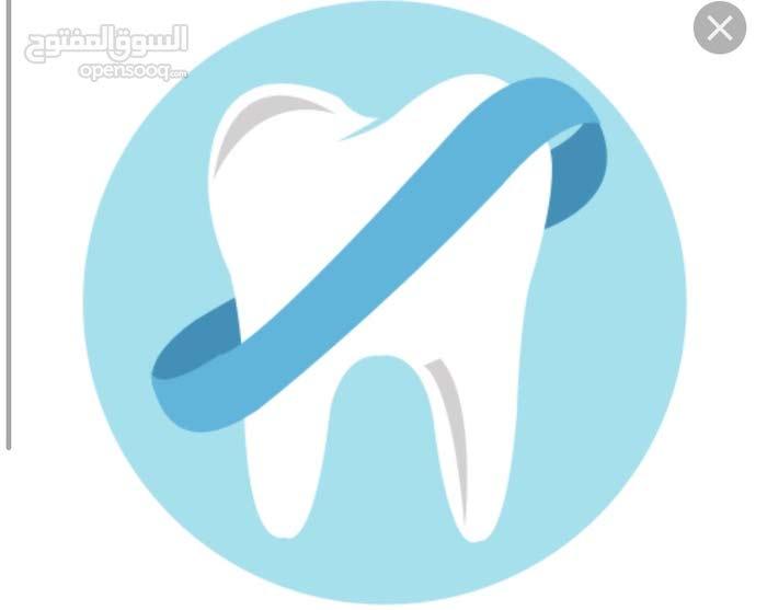 عيادة اسنان للبيع