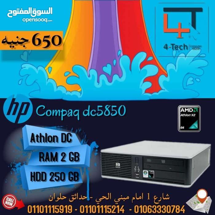 HP compaq dc 5850 بتدورعلى جهاز بـ امكانيات كويسة وسعر مناسب