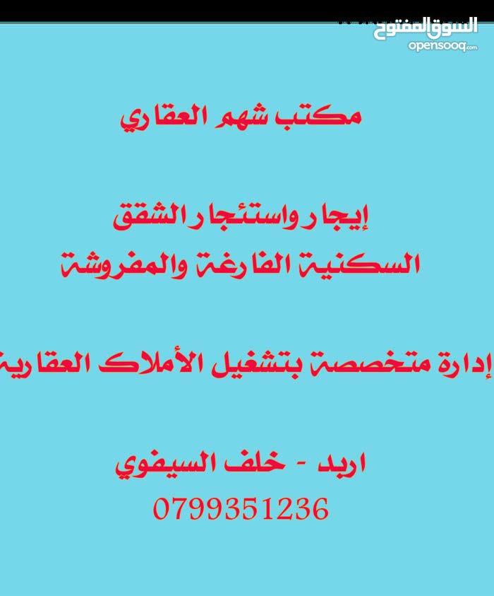 80 sqm  apartment for rent in Irbid