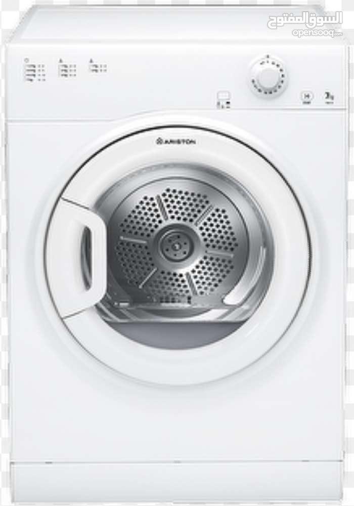 Ariston clothes dryer
