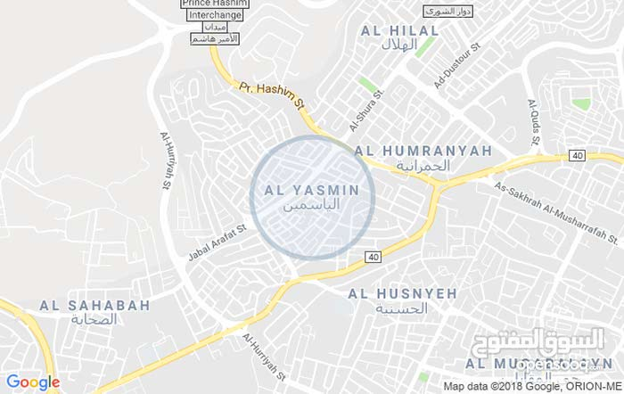شقة طابق شبه أرضي مع ترس وكراج مساحة 180م للبيع/ ربوة عبدون 46