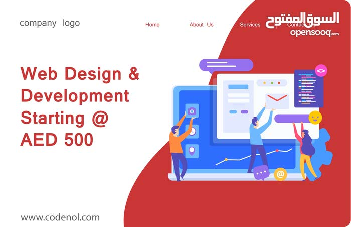 Freelance Web Designer available GCC country