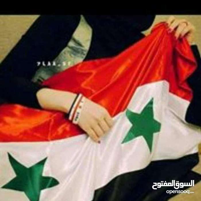 الى الذين يودون الاستراد من سوريا مباشر