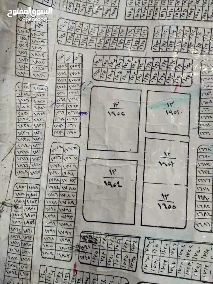 قطعة ارض للبيع ..نصف المبلغ حاضر و الباقي  بالشهر 500 الف