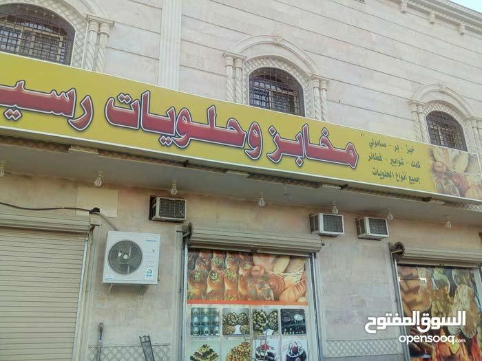 مخبز و تموينات للإيجار سنوي اوشهري
