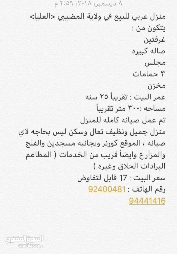 2 rooms  Villa for sale in Al Mudaibi city Samad Al-Shan