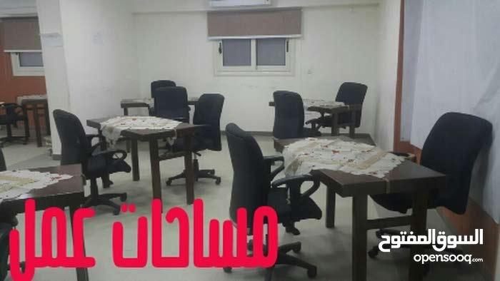 قاعات مجهزة لتدريبات أو إجتماعات لفريق عمل  خلف بى تك نصر الدين الهرم - محطة مترو الجيزة