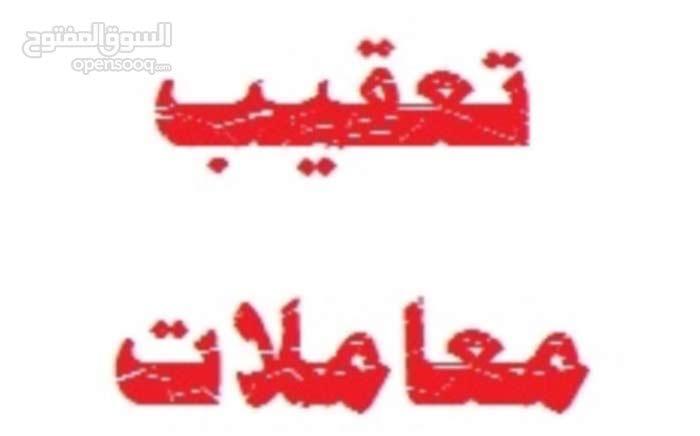 تخليص معاملات ، وتسجيل علامات تجارية بدولة الكويت