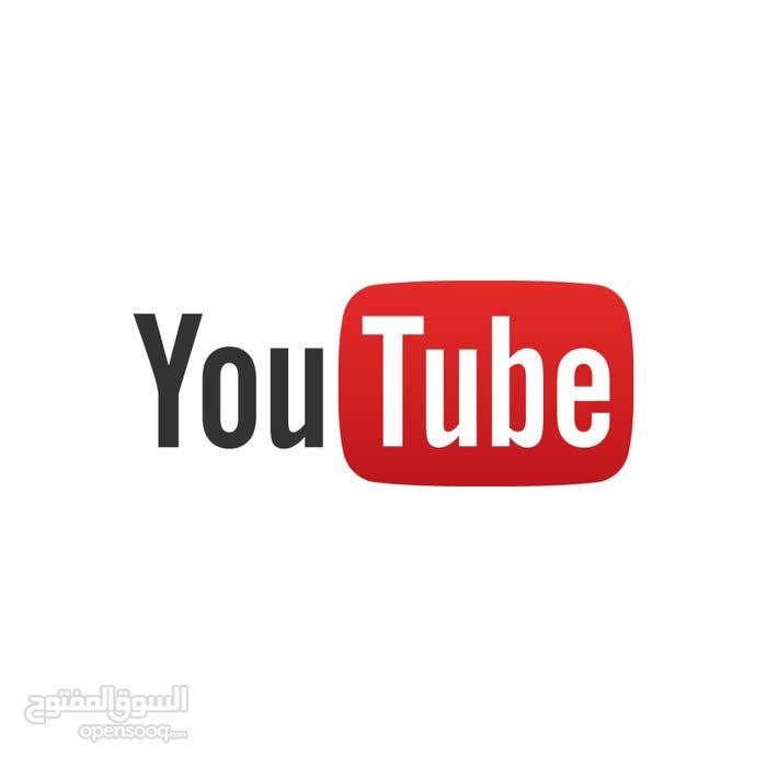 8f841facd مطلوب ( قناة يوتيوب ) مفعلة الدخل للبيع - (102487100)   السوق المفتوح