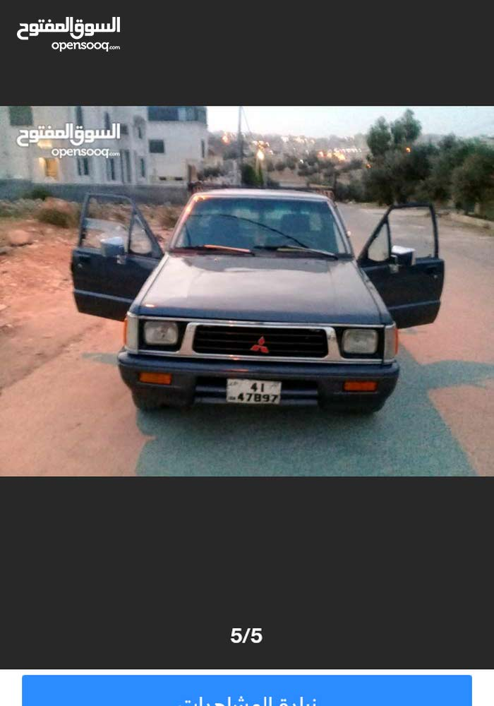 Mitsubishi L200 1989 - Manual