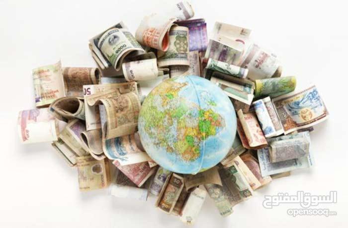 لتحصيل الديون ومتابعتها
