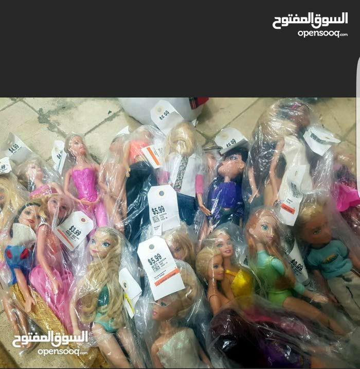 بغداد المشتل