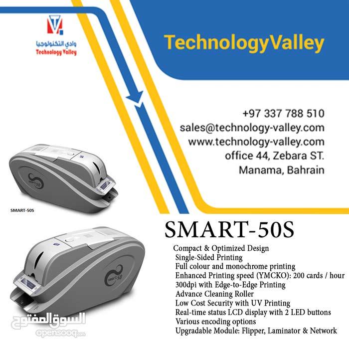 SMART-50S ID card printer Single-Sided Thermal ID Card Printer