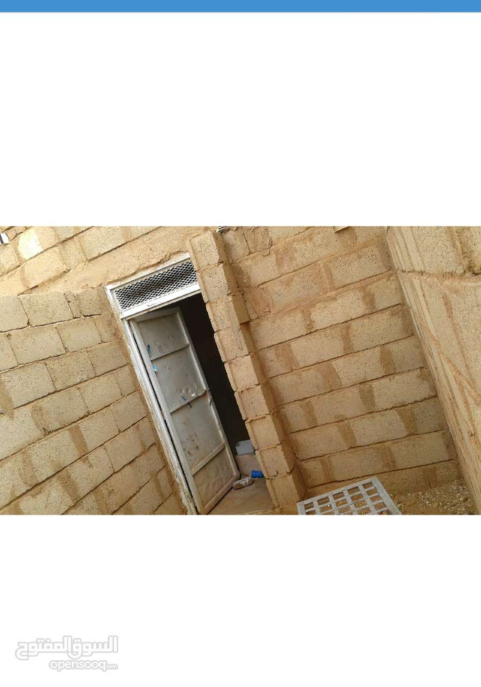 an apartment for sale in Khartoum