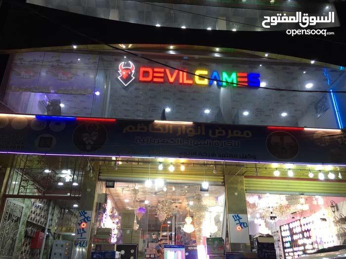 صالة العاب الكترونيه معروضه للبيع في البصرة الزبير شارع الجاهزة