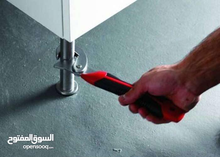 المفتاح السحري Snap´n Grip