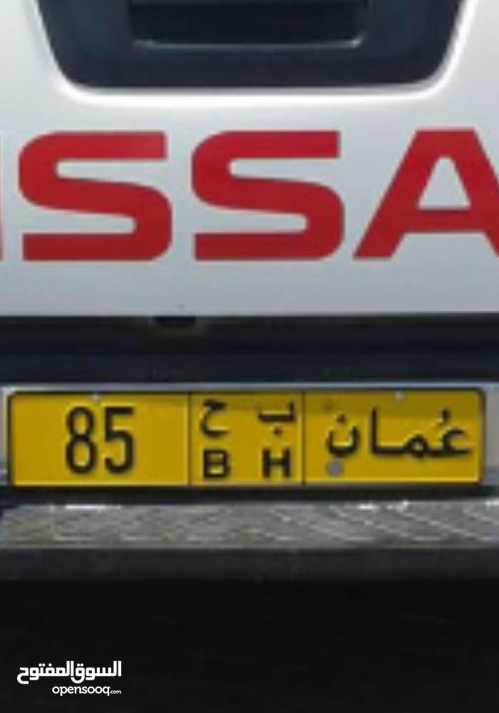 للبيع رقم ثناي 85 ب ح من المالك مباشر مطلوب 14500 ريال هاتف 96645599
