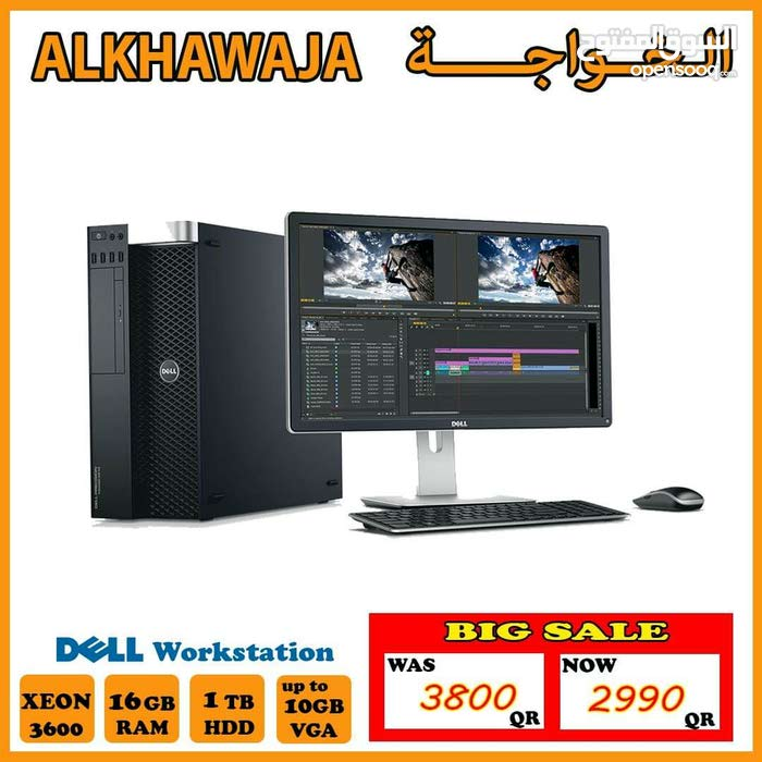 Desktop compter up for sale in Doha