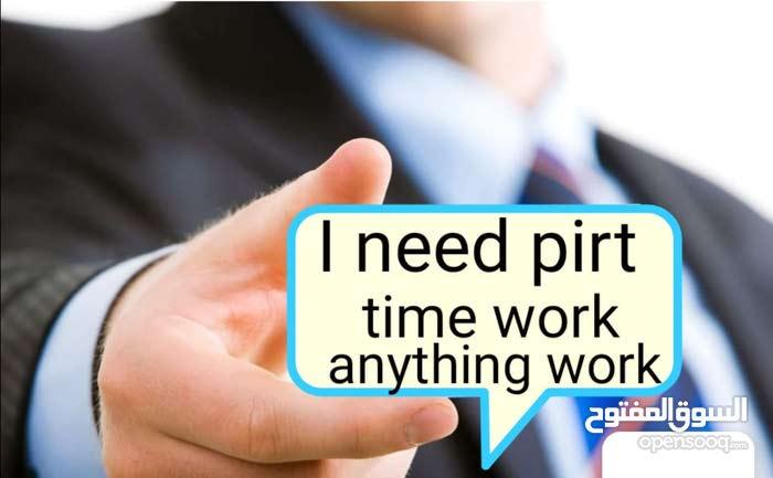 I m a honisht man.i need a pirt time work