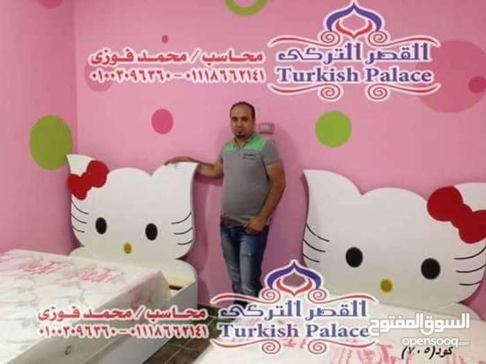 اشيك غرفة اطفال من القصر التركي
