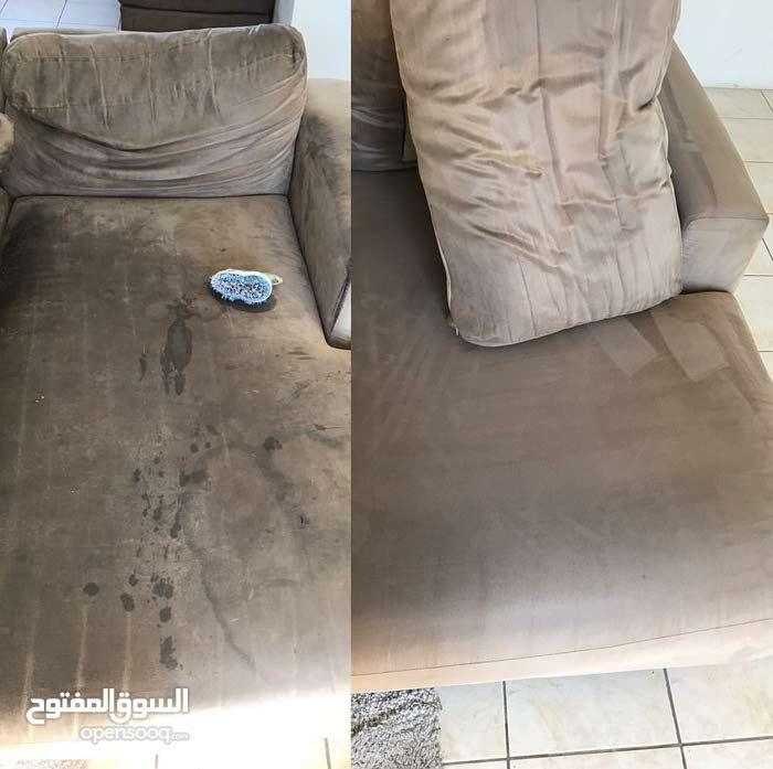 شركة ريم كلين لخدمات التنظيف الكنب والسجاد والشقق