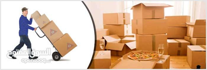 low price movers in Dubai whatsapp 0558126699