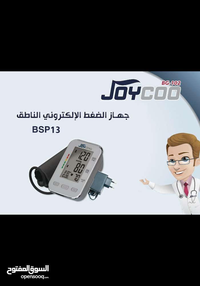 جهاز ضغط BSP13