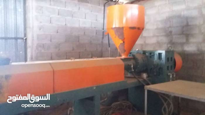 مصنع انتاج الليات الزراعيه ومواسير المياه pvc